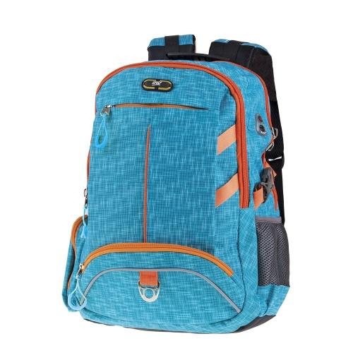 beb814cdc58 Nejprodávanější školní batohy